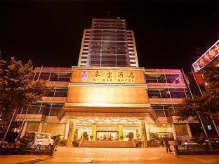 Kunming Qi Bao Hotel - Kunming