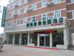 Green Tree Inn Jining Railway Station Hotel, Jining