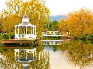 Lakeside Luxury Bed & Breakfast PayPal Hotel Mount Dandenong Ranges