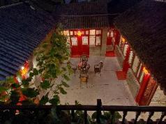 Qianmen Courtyard Hotel, Beijing
