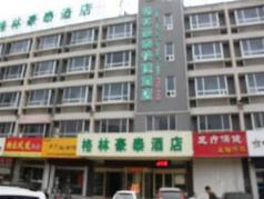 Green Tree Inn Weifang Yuhe Road Hotel, Weifang