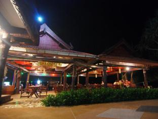 Lanta Nature Beach Resort Koh Lanta - Restaurant