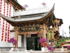 Kunming Lazy Hotel, Kunming