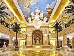 New Paris Hotel Harbin Harbin - Hotellet från insidan