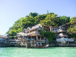 Spider House Resort