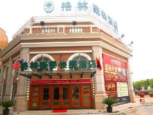 Green Tree Inn Taicang Baolong Square Hotel
