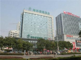 Green Tree Inn Rizhao Haiqu East Road Hotel