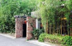 Wada Hostel in Guilin, Guilin