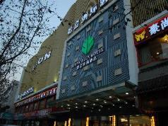 Ejon Intercontinental Hotel, Yiwu