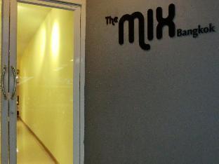 ザ ミックス バンコク ブティックホテル The Mix Bangkok Boutique Hotel