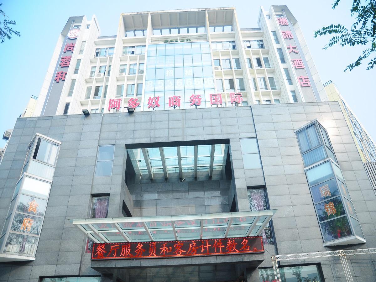 Chengdu Ruijin Hotel Chengdu