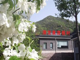 Great Wall Hotel Badaling Beijing