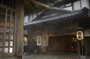若松温泉度假村 image