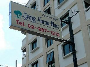 ロゴ/写真:Living Naraa Apartment