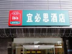 Hotel Ibis Huizhou Yanda, Huizhou