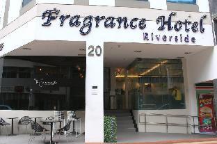 フラグランス ホテル‐リバーサイド3