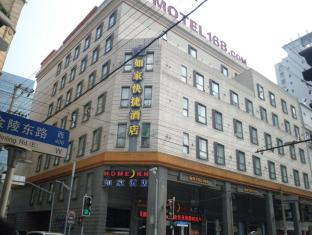 Motel 168 Shanghai People Square East Jinling Road Branch