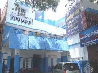 Zama Lodge, Chennai, Indien