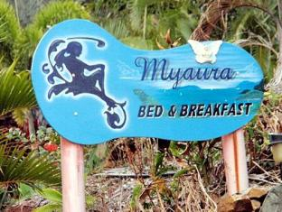 Airlie Beach Myaura Bed and Breakfast Whitsunday Islands - Exterior