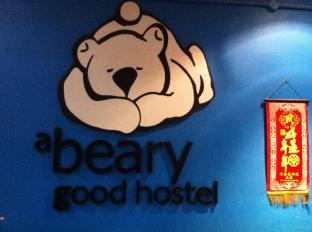 A Beary Good Hostel