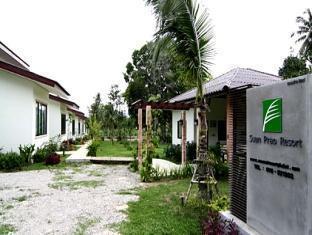 Suan Prao Resort Πουκέτ - Εξωτερικός χώρος ξενοδοχείου