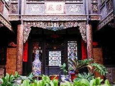 Pingyao Zhengjia Garden Hotel, Jinzhong