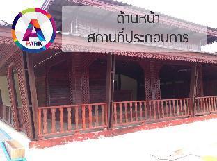 AseanPark