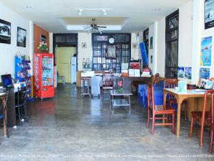 Thalang Guesthouse Phuket - Welcome