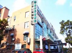 GreenTree Inn ShangHai ZhangJiang GuangLan Road Metro Station Business Hotel, Shanghai