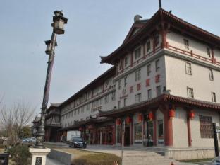 Xian Tianbao Young Hotel - Xian