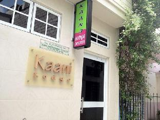 Kaani Lodge PayPal Hotel Male City and Airport