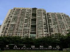 Chengdu Nine Point International Hotel, Chengdu