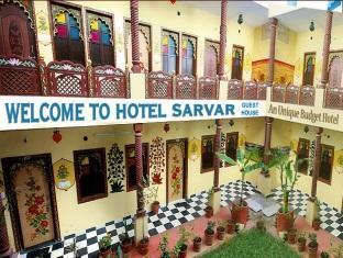 Sarvar Guest House Jodhpur