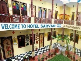 Sarvar Guest House - Jodhpur