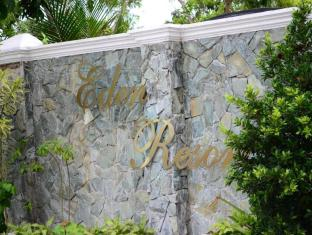 Eden Resort Cebu City - Entrada