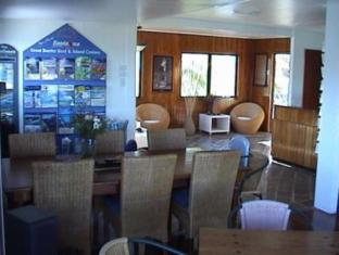 Coral Point Lodge Whitsundays - Recepcja