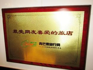New Chung King Mansion Guest House - Las Vegas Group Hostels HK Hong Kong - Award