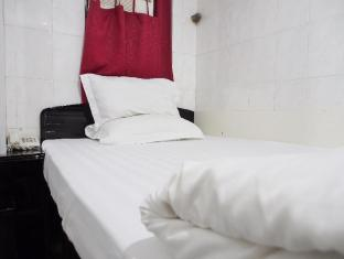 Singh Guest House Hong Kong - Double Room