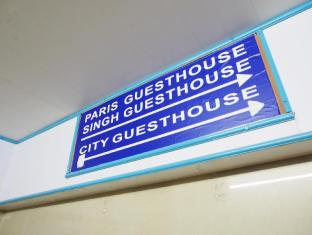 Singh Guest House Hong Kong - Signage