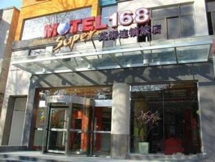 Motel 168 Maanshan Hubei Road
