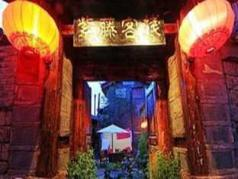 Lijiang Shuhe Zi Teng Inn, Lijiang
