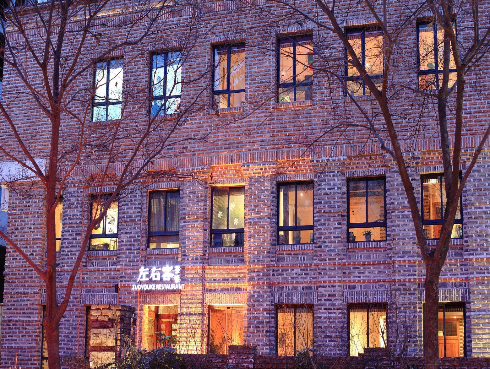 Zuo You Ke Theme Hotel Xian