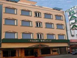 โรงแรมราชา นิวเดลี และ NCR - ภายนอกโรงแรม