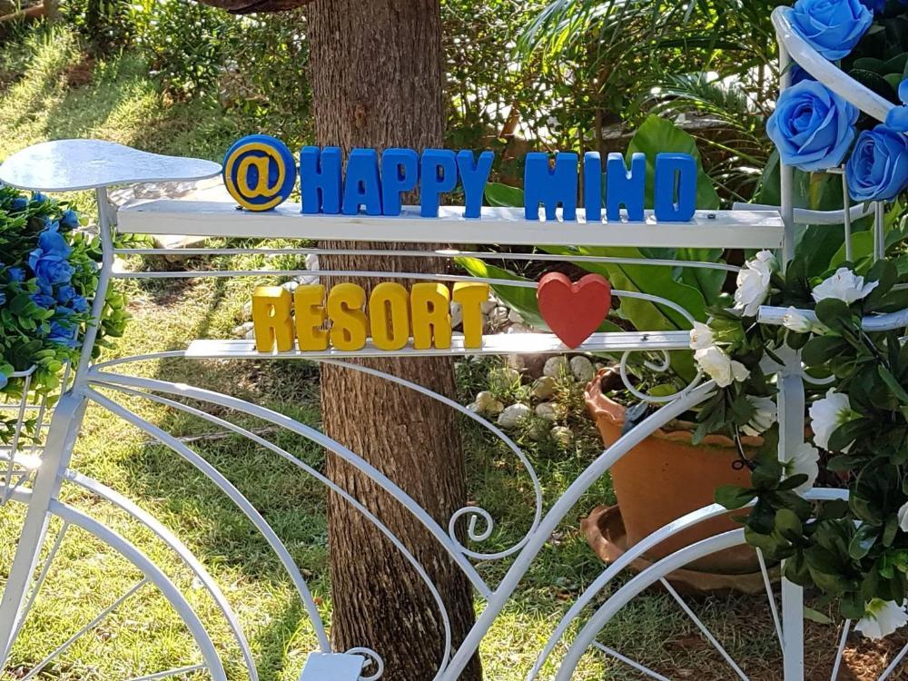 Happy Mind Resort