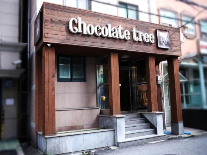 Cheap Hotel in Korea | Entrance