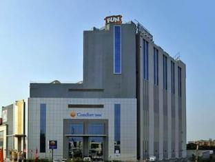 Comfort Inn Tulip Heights - Bhatinda