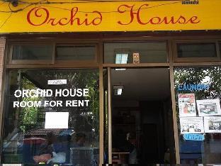 ロゴ/写真:Orchid House