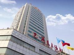 Shandong Litian Hotel, Jinan