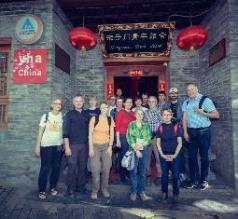 Xian Xiangzimen Hostel, Xian