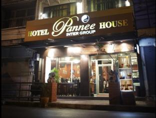 Pannee House -
